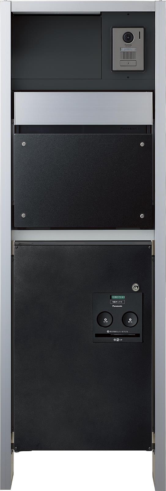 AA199ABEX-PA0080006