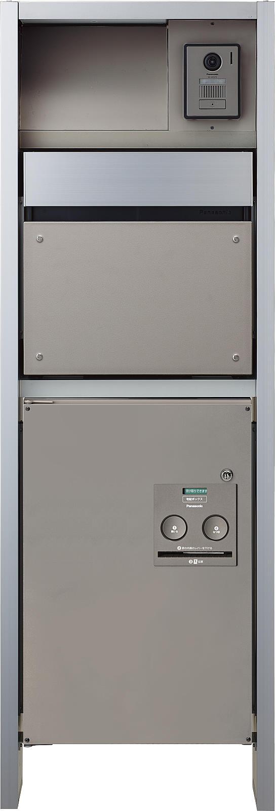 AA199ABEX-PA0080007