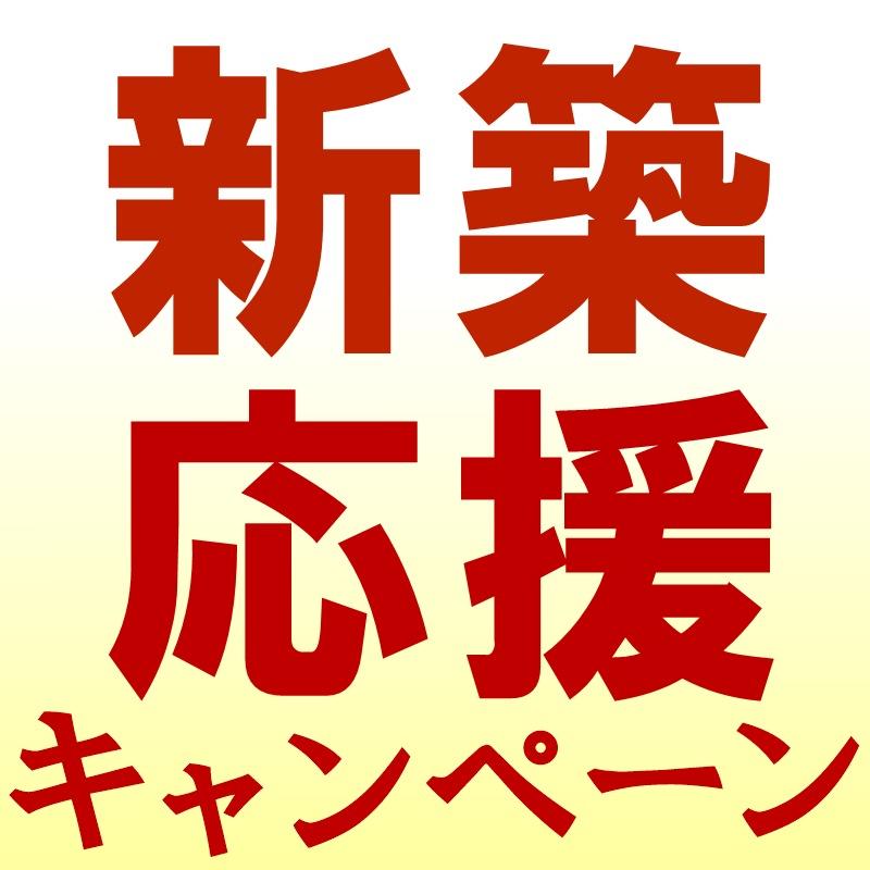 bn_sinchikucp_s